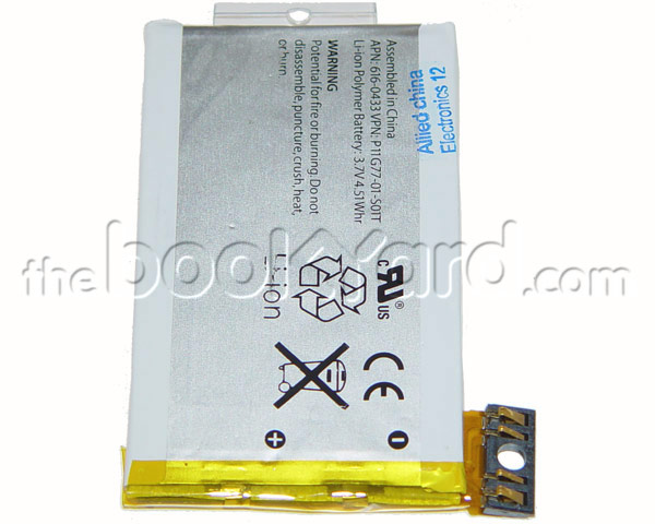 iPhone 3G/3GS Battery - 3rd Party