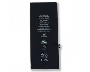 iPhone 7 Main Battery - Apple Original