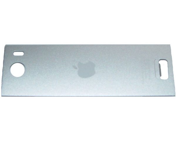 Magic Mouse Battery Bay Access Door