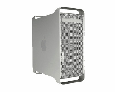PowerMac G5 Casing Unit