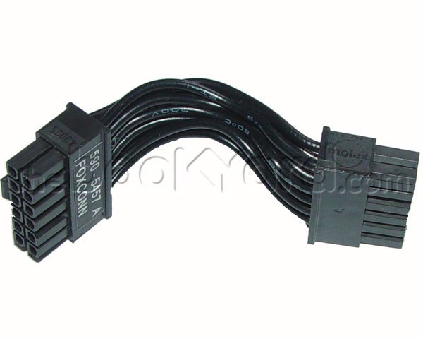 Xserve G5 Power Cable - Hard Drive - 12-pin