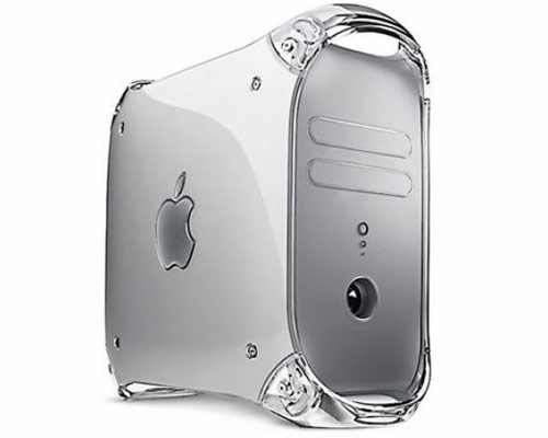 PowerMac G4 Quicksilver complete case
